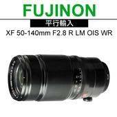 《FUJIFILM》XF 50-140mm F2.8 R LM OIS WR 望遠變焦鏡*(平輸)-送專用拭鏡筆