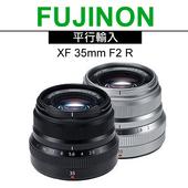 《FUJIFILM》XF 35mm F2R WR標準至中距定焦鏡頭*(平輸)-送專用拭鏡筆(黑色)