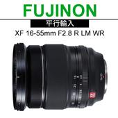 《FUJIFILM》XF 16-55mm F2.8 R LM WR 變焦鏡頭*(平輸)-送抗UV鏡77mm+拭鏡筆