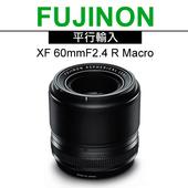 《FUJIFILM》XF 60mm F2.4 R 微距鏡頭*(平輸)-送拭鏡筆