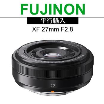 《FUJIFILM》XF 27mmF2.8 標準至中距定焦鏡頭*(平輸)-送強力大吹球清潔組+專用拭鏡筆(黑色)