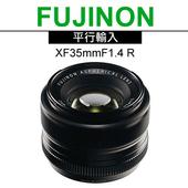 《FUJIFILM》XF 35mm F1.4 R 大光圈定焦鏡*(平輸)-送UV鏡52mm+拭鏡筆