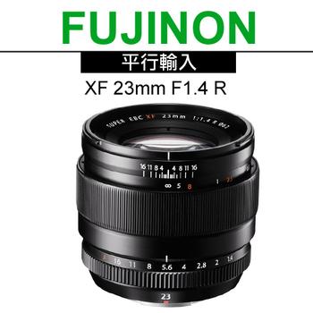 FUJIFILM XF 23mm F1.4 R 大光圈廣角鏡頭*(平輸)-送UV保護鏡62mm+拭鏡筆