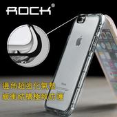 《Rock》iPhone7 Plus 5.5吋 防摔專家 新進化極薄清透空壓殼(透明)