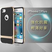 《Rock》iPhone7 Plus 5.5吋 雙材質強化防摔抗震手機殼(金色)