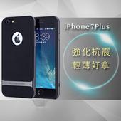《Rock》iPhone7 Plus 5.5吋 雙材質強化防摔抗震手機殼(藏青)