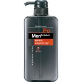 《曼秀雷敦》咖啡因頭皮活力洗髮精(550ml)