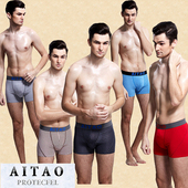 《ZONE》AITAO 莫代爾棉3D囊袋內褲-三入(黃.灰.藍)(XL)
