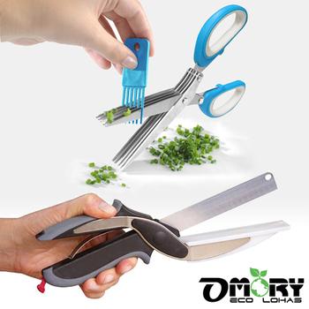 OMORY 多功能廚房剪刀2件組(香料剪刀+砧板剪刀)