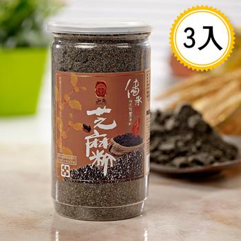 弘益傳香世家 傳承古法純黑芝麻粉450g/瓶(3瓶)