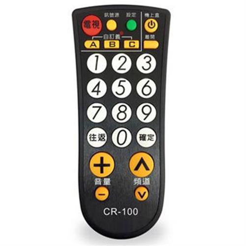 大通 CR-100有線電視萬用遙控器