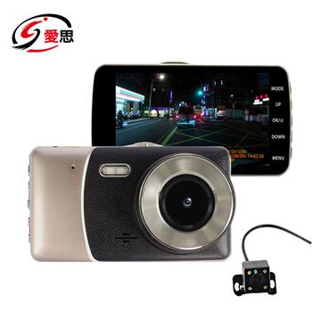 《IS愛思》CV-06XW PLUS 1080P高畫質前後雙鏡頭行車紀錄器(單一規格)