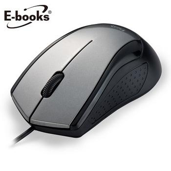 買一送一 電勁光學1200dpi 滑鼠(M9)(鐵灰)