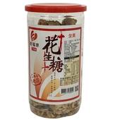 《新福源》花生角糖(300公克 ±10)