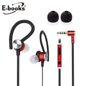 《E-books》S58 運動音控接聽兩用耳掛式耳麥(黑紅)