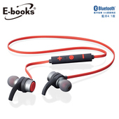 《E-books》S55 藍牙4.1耳溝設計運動入耳式耳機(黑)