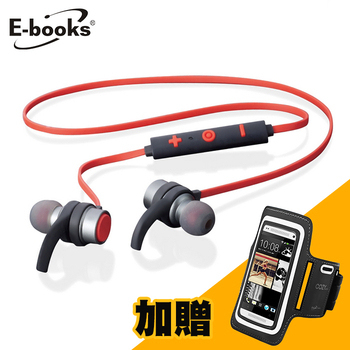 E-books S55 運動防潑水入耳式藍牙耳機(贈手機臂套)(S55+N10黑)