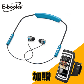 E-books S47運動防潑水頸掛藍牙耳機(贈手機譬套)(S47+N10黑)
