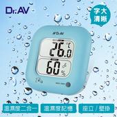 《Dr.AV》電子式溫濕度計(TP-110B)