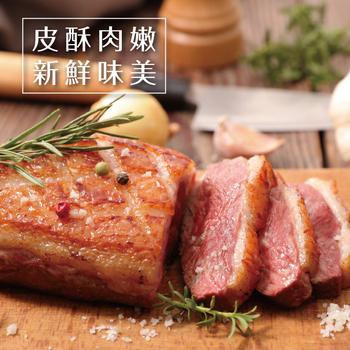 《欣明生鮮》國產嚴選超厚切櫻桃鴨胸(340公克±10%/片)(*2包)