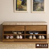 《日本直人木業》BRAC層木96CM坐鞋櫃