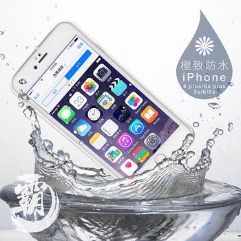 LTB iPhone超輕薄防水手機殼(象牙白 i5,i5s)
