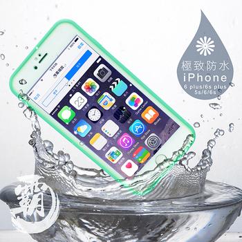 LTB iPhone超輕薄防水手機殼(蘋果綠 i5,i5s)