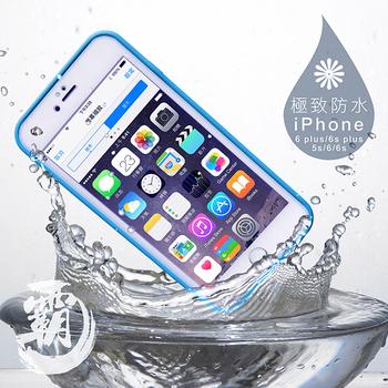 LTB iPhone超輕薄防水手機殼(活力藍 i5,i5s)