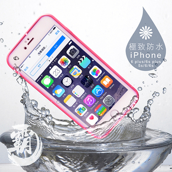 LTB iPhone超輕薄防水手機殼(嬌滴粉 i5,i5s)