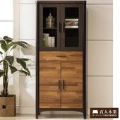 《日本直人木業傢俱》BRAC層木80CM書櫃