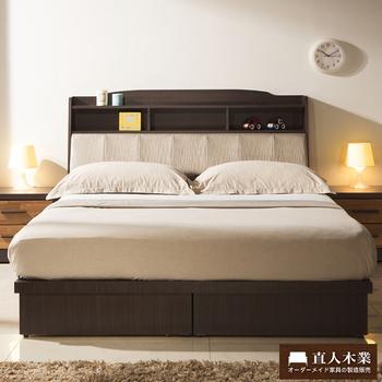 《日本直人木業》BRAC層木5尺標準雙人床組