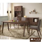 《日本直人木業》Tendress北歐全實木餐桌椅(一桌四椅)