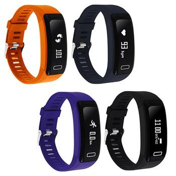 IS愛思 Me6S 心率偵測智慧手環(紫色)