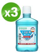 《西德 Shiteh》口舒爽漱口水 (600ml/瓶)*3