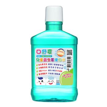 西德有機 山桑子+金盞花萃取物(含葉黃素膠囊) 60粒x5瓶