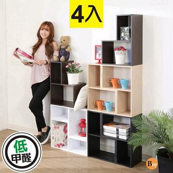 BuyJM 低甲醛L型百變組合收納櫃/書櫃4入組(黑色)