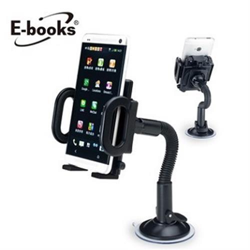 E-books N7彎管式手機萬用車架 E-IPB012