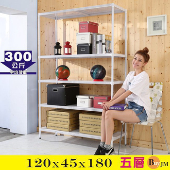 《BuyJM》加強型白烤漆洞洞板120x45x180cm五層置物架(白色)