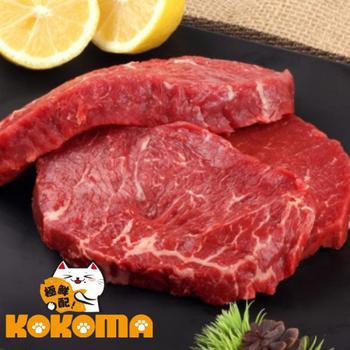 極鮮配 紐西蘭PS級厚切牛排(220G±10%/片*8片)