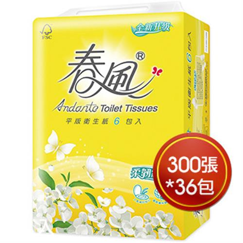 春風 平版衛生紙(300張*6包*6串/箱)