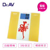《Dr.AV》金動舞林炫金藍光大螢幕 電子體重計(BS-3030B)