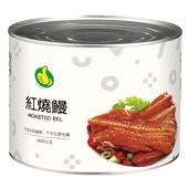 《FP》紅燒鰻(1800g/罐)