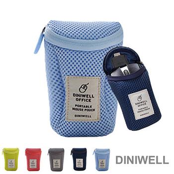 韓版 DINIWELL馬卡龍便攜式滑鼠防震收納包(水藍)