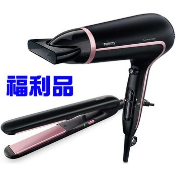 飛利浦 吹風機+直髮夾禮盒組 HP8640 (福利品)