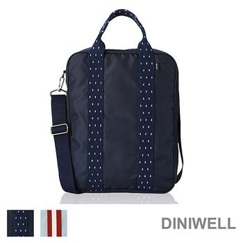 韓版 DINIWELL大容量三用旅行拉桿收納包(藍色)