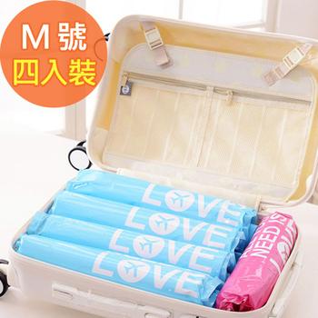 《韓版》NACAI旅行手捲壓縮袋M號 4入裝(40x60cm)(藍色-Mx2)