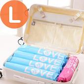 《韓版》NACAI旅行手捲壓縮袋 L號 2入裝(50x70cm)(紫色-L)