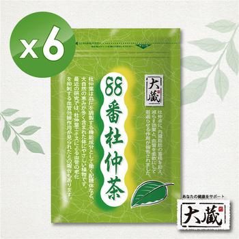 《大藏》88番杜仲茶(30包x6袋/組)