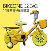 《BIKEONE》E2 EVO 12吋 臺灣製MIT 無毒 兒童腳踏車 / 四輪車(附籃子後貨架)(黃)
