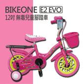 《BIKEONE》E2 EVO 12吋 臺灣製MIT 無毒 兒童腳踏車 / 四輪車(附籃子後貨架)(粉)